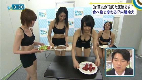 【放送事故画像】テレビで映るオッパイをムギュってしたくなる画像www 08