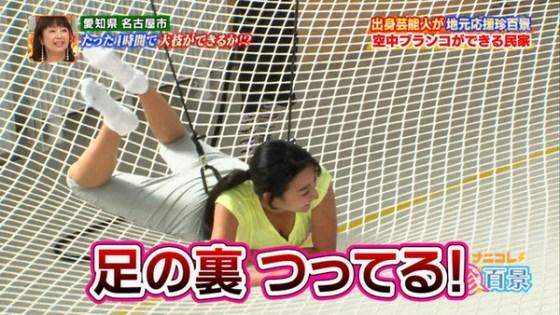 【放送事故画像】テレビで映るオッパイをムギュってしたくなる画像www 14