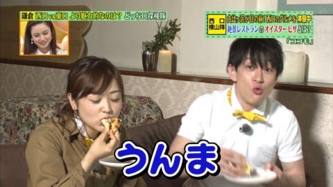 【放送事故画像】食欲の秋!フェラ顔満載で食べまくるwww 13