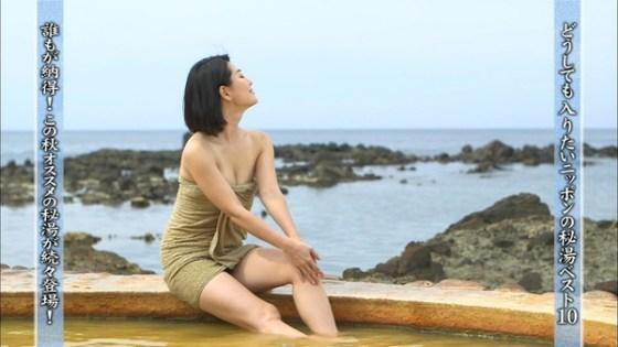 【放送事故画像】大きなオッパイと綺麗なお肌!入浴シーン最高www 12