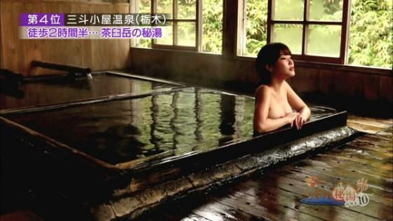 【放送事故画像】大きなオッパイと綺麗なお肌!入浴シーン最高www 16