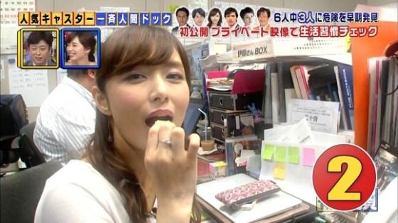 【放送事故画像】何食べてもエロく見えちゃうこの女達ww食べてる時の顔がwww 04
