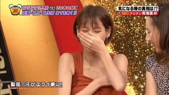 【放送事故画像】じんわり染みになっちゃった脇の汗がテレビに映っちゃった女性達www 06