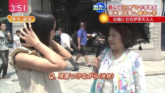 【放送事故画像】じんわり染みになっちゃった脇の汗がテレビに映っちゃった女性達www 07