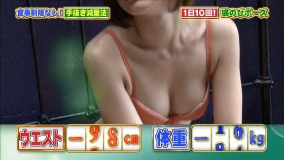 【放送事故画像】テレビに映ったオッパイを好きにしていいって言われたらどぉする?ww 03