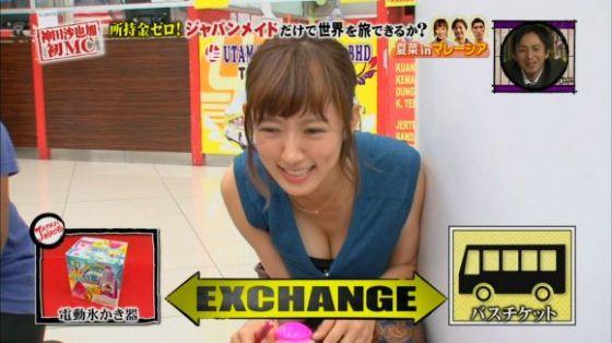【放送事故画像】テレビに映ったオッパイを好きにしていいって言われたらどぉする?ww 11
