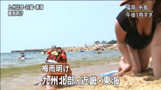 【放送事故画像】テレビに映ったオッパイを好きにしていいって言われたらどぉする?ww 19
