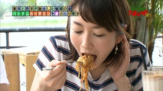 【放送事故画像】エロい顔しながらフェラ好きそうな食べ方してる疑似フェラ画像だよwww 21