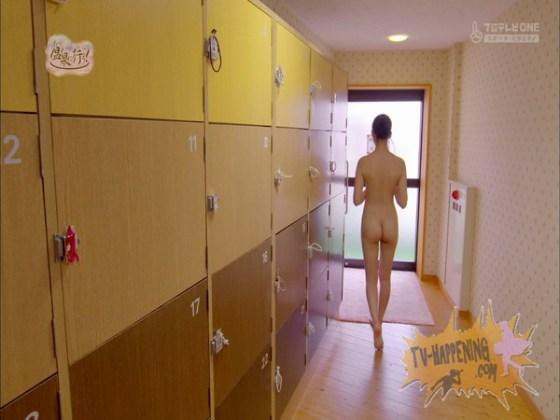 【お宝画像】エロシーンが9割も占める「もっと温泉へ行こう」でとびきりのプリケツと脱衣シーンがやばすぎるww 16