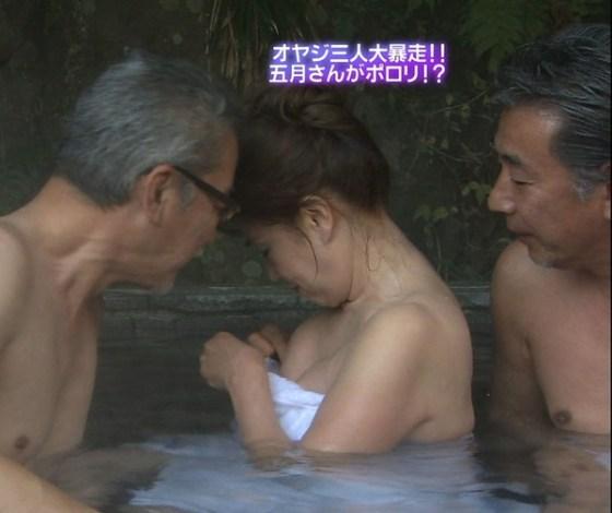 【放送事故画像】入浴シーンに映るオッパイやお尻ってエロさ際立ってやばいよなwww 16