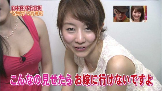 【放送事故画像】テレビに映る巨乳ちゃん達に抱きしめてもらいたいwww 07