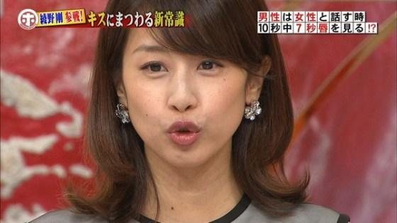 【放送事故画像】こんな顔してキスのおねだりされたら食べちゃいたくなるでしょwww 04
