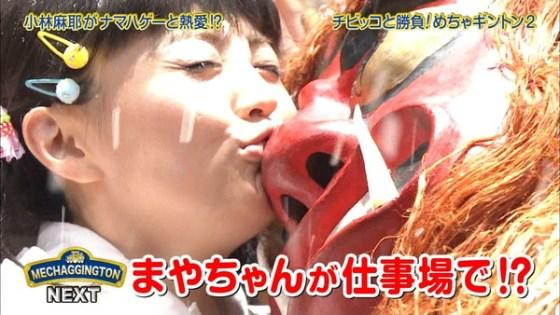 【放送事故画像】こんな顔してキスのおねだりされたら食べちゃいたくなるでしょwww 13