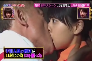 【放送事故画像】こんな顔してキスのおねだりされたら食べちゃいたくなるでしょwww 24