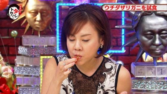 【放送事故画像】そんな顔して食べてたらまるでチンコ咥えてるみたいですよwww 05