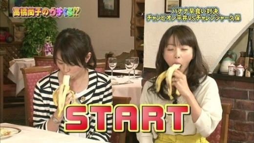 【放送事故画像】そんな顔して食べてたらまるでチンコ咥えてるみたいですよwww 23