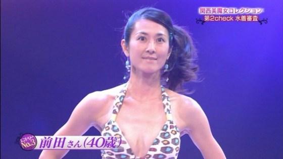 【放送事故画像】はちきれんばかりのオッパイがテレビに映るwww 02