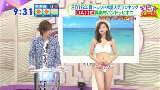 【放送事故画像】夏の思い出といえばやっぱり水着美女達?ww 14