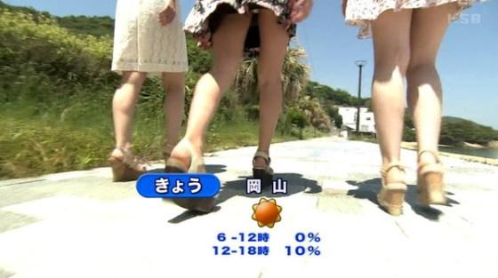 【放送事故画像】女子アナやアイドルの太ももってテレビで見られるだけあってエロいよなww 24