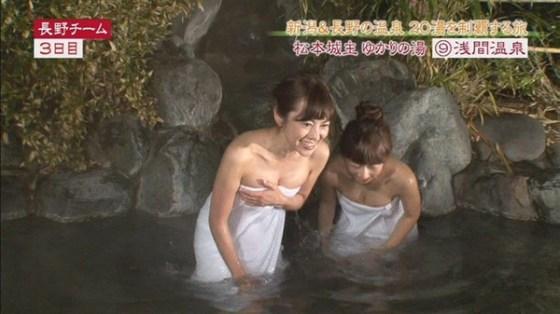 【放送事故画像】すべすべのお肌とプルンプルンのオッパイが見れる入浴シーン最高ww 18
