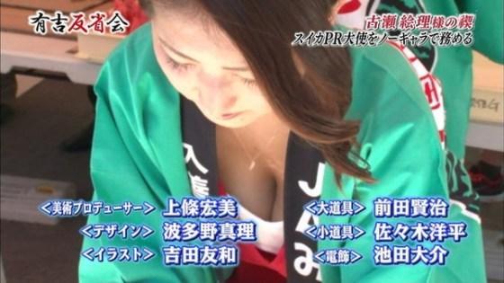 【放送事故画像】女子アナやアイドルが胸元チラチラ見せるもんだから勃起してきたんだがwww 10