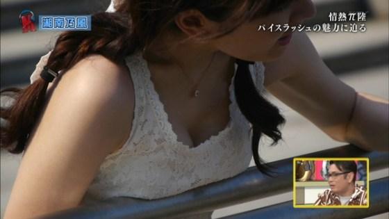 【放送事故画像】女子アナやアイドルが胸元チラチラ見せるもんだから勃起してきたんだがwww 11