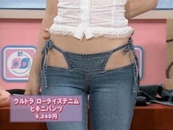 【放送事故画像】パンツが見えてる?それでテレビに映れればお構いなしなんだよwww 21