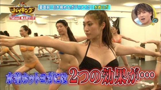 【放送事故画像】ヨガとかストレッチやってる女がエロい体制で誘惑してるとしか思えないwww 16
