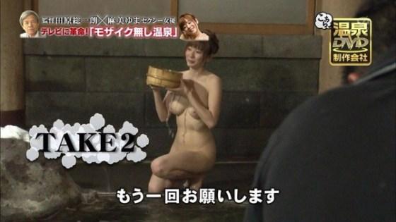 【放送事故画像】寒くなってきたしこんな女の人と温泉入れたら極楽だろうなw 06