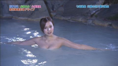 【放送事故画像】寒くなってきたしこんな女の人と温泉入れたら極楽だろうなw 12