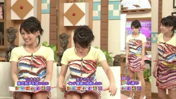 【放送事故画像】女のパンツが見たいか?ならテレビつけてみろ、こんなに見れるからww 03