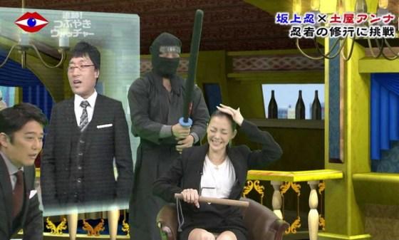 【放送事故画像】女のパンツが見たいか?ならテレビつけてみろ、こんなに見れるからww 23