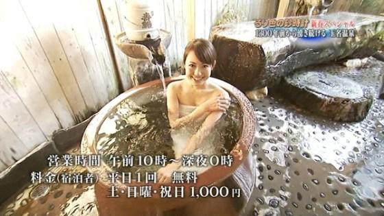 【放送事故画像】濡れた体と一枚のバスタオルがエロく見える、温泉美人たちww 16