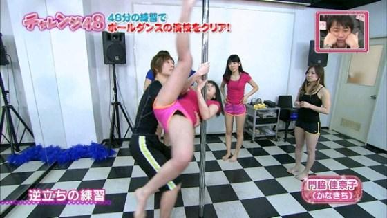 【放送事故画像】ポールダンスお股クパーしてる女の子達がテレビに映されるwww