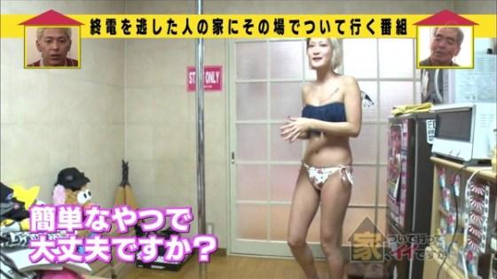 【放送事故画像】ポールダンスお股クパーしてる女の子達がテレビに映されるwww 23