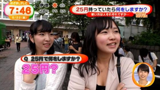 【放送事故画像】素人がアイドル顔負けのオッパイさらけ出してテレビに映ってたwww 13