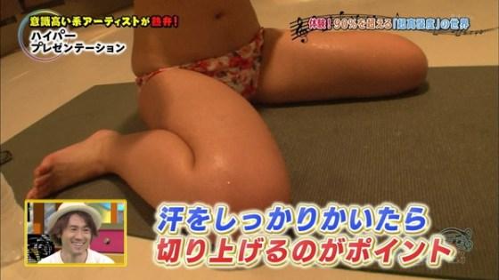 【放送事故画像】こんな太ももで膝枕とかされたらいい夢見れるだろうなぁwww 09