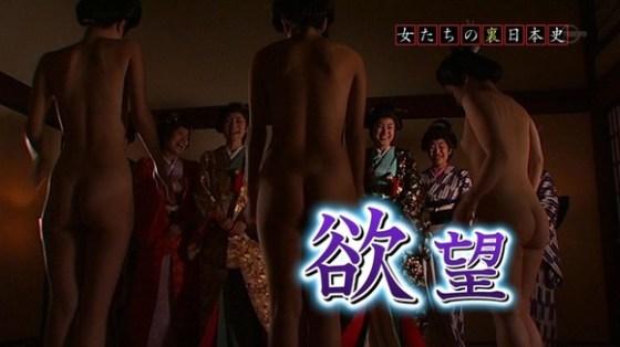 【お宝エロ画像】女優とお風呂入ったッリセックスしたり俳優が羨まし過ぎるwww 10