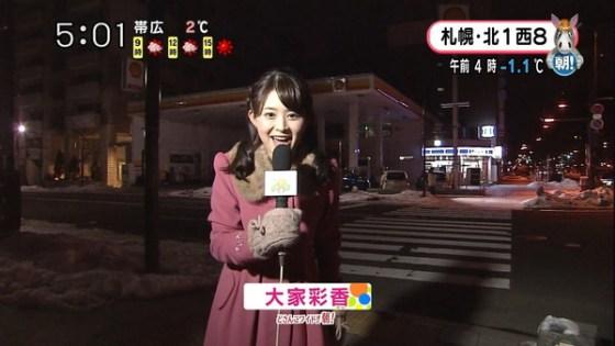 【放送事故画像】札幌放送の女子アナがこけた~!の瞬間にパンチラ!?www(GIFあり) 02