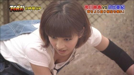【放送事故画像】物凄く谷間に目が行ってしまうんだが、そこに俺のナニを挟んでくれないか?ww 20
