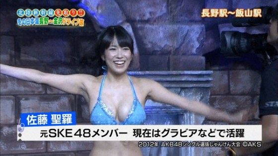 【放送事故画像】水着やら下着姿でテレビ出てくるオッパイ自慢の女達がこちらwww 02
