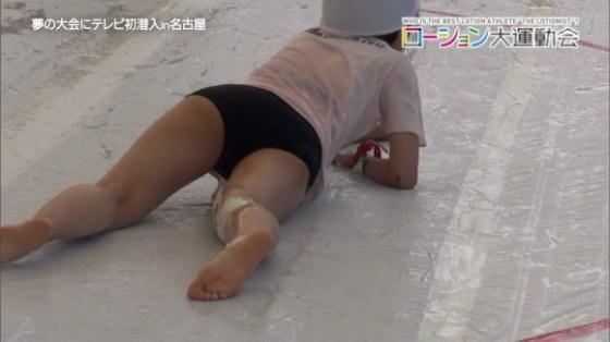 【放送事故画像】こんなプリケツで誘惑されたら速攻パンツ脱いでまうわwww 11