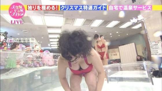 【放送事故画像】体張って頑張ってる女芸人達!頑張ったらやれなくもないような・・・どぉ?w