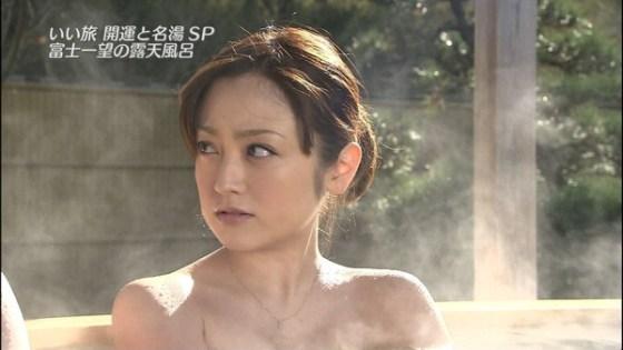 【放送事故画像】温泉レポ―としてる女のバスタオル取れたらいいのにっていつも思ってしまうよなww 16