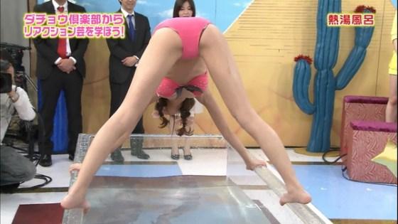 【放送事故画像】テレビで見せるプリップリのお尻女達がエロくてたまらんwww 08