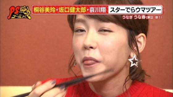 【疑似フェラ画像】食べ方で分かる!フェラが好きそうな女達のTVキャプ画像ww 10