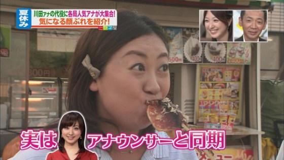 【疑似フェラ画像】食べ方で分かる!フェラが好きそうな女達のTVキャプ画像ww 24