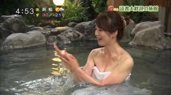 【放送事故画像】一度は覗いて見たい女風呂をテレビで放送するんだもんなww 04