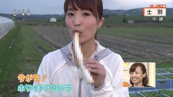 【疑似フェラ画像】テレビに映った舌出したり吸ったり食べてる時の顔がエロい女達www