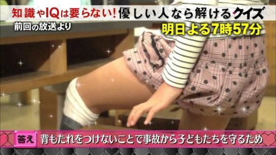 【放送事故画像】セクシーな足露出さしてると思わず釘付けになっちゃうよなww